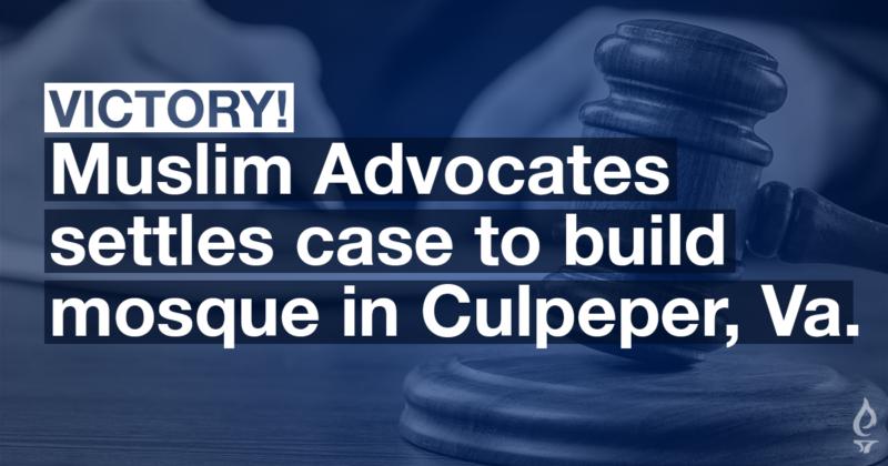 Culpeper settlement v2.2